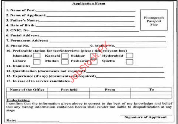 Latest Cabinet Secretariat Management Posts Islamabad 2021 Application Form