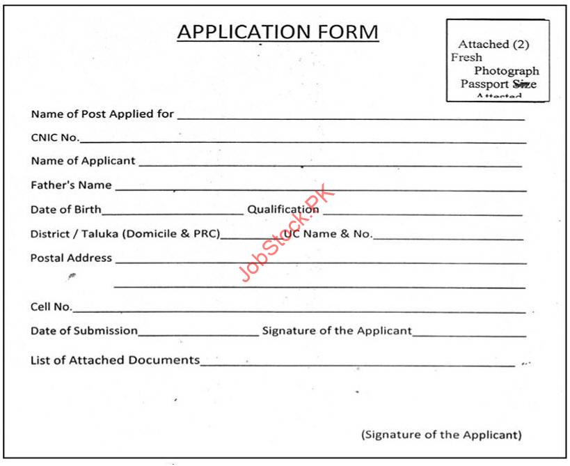 Latest Education And Literacy Department Education Posts Karachi 2021 Application Form