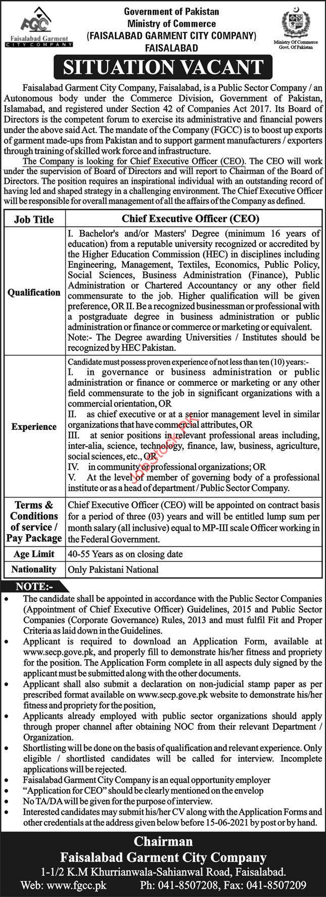 Latest Ministry Of Commerce Management Posts Faisalabad 2021