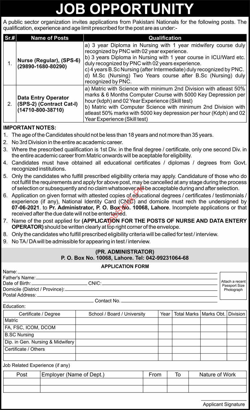 Latest Public Sector Organization Management Posts Lahore 2021 Advertisement