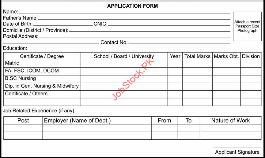Latest Public Sector Organization Management Posts Lahore 2021 Download Application Form