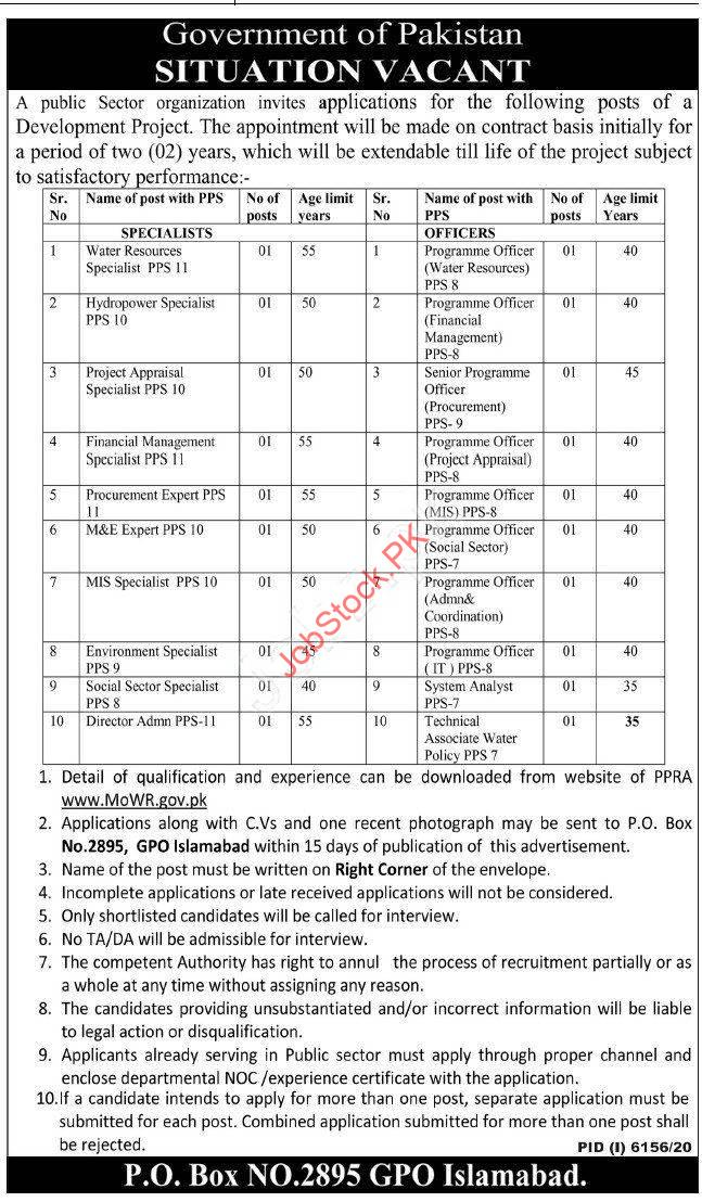 Ministry Of Water Resources Jobs 2021 Advertisement