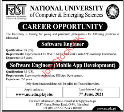 National University Of Computer And Emerging Sciences Jobs 2021