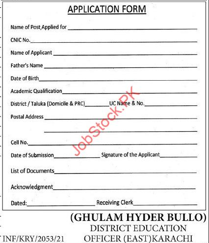School Education And Literacy Department Karachi Jobs 2021 Application Form