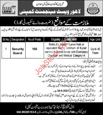Security Guard Jobs In Lahore Waste Management Company 2021 Latest