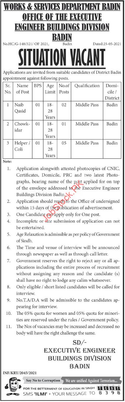 Works & Services Department Badin Office Of The Executive Engineer Buindings Division Badin Bps 1 Jobs 2021 Management Posts Advertisement Badin 2021
