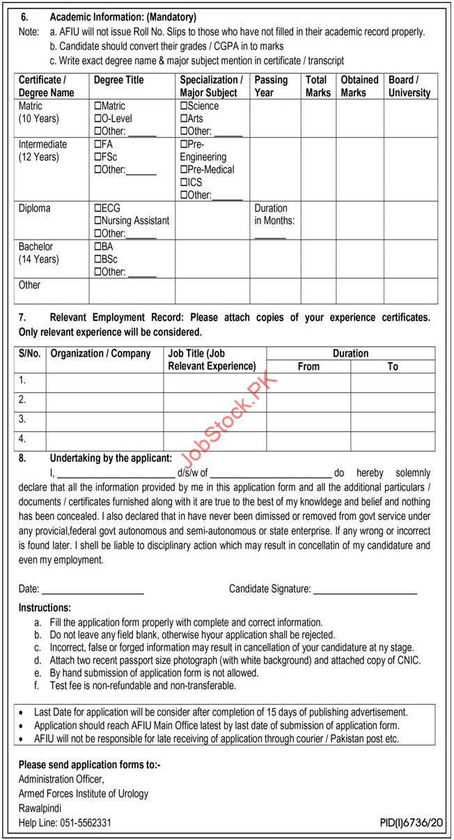 Afiu Jobs 2021 Application Form 2