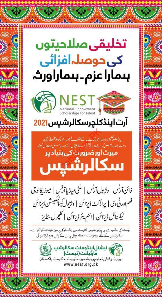 Arts & Culture Scholarship 2021 Urdu Ad