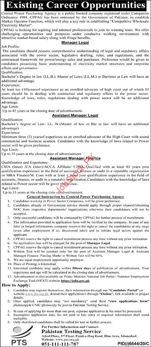 Central Power Purchasing Agency Jobs 2021 Advertisement