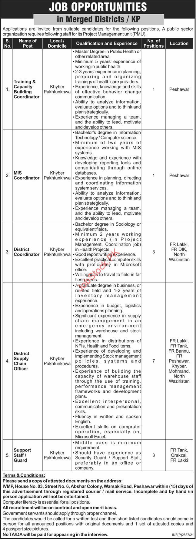 District Supply Chain Officer Jobs In Peshawar 2021 Advertisement