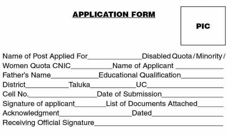 Education Department Sindh Jobs 2021 Application Form