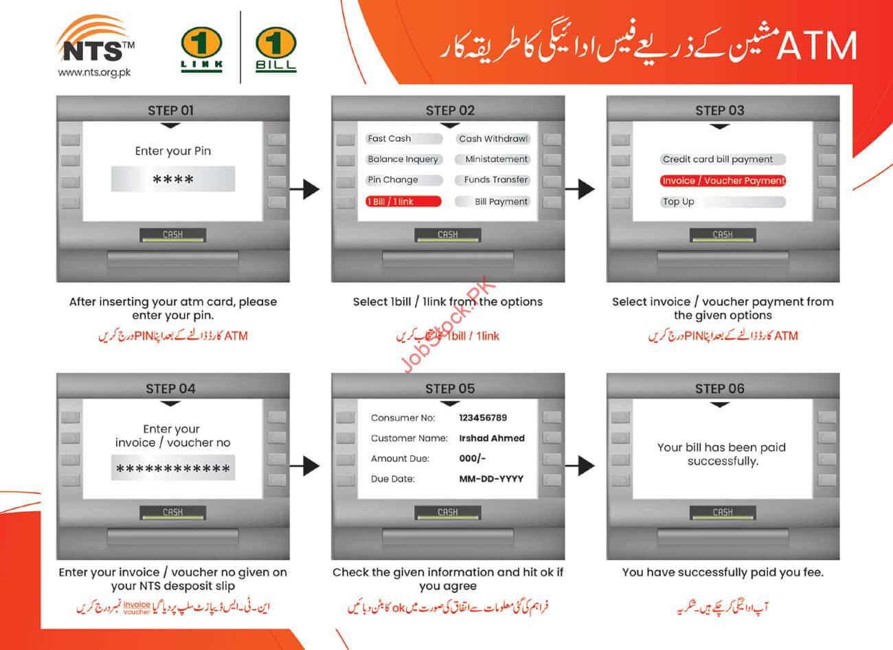 For Payment Through Atm Machine
