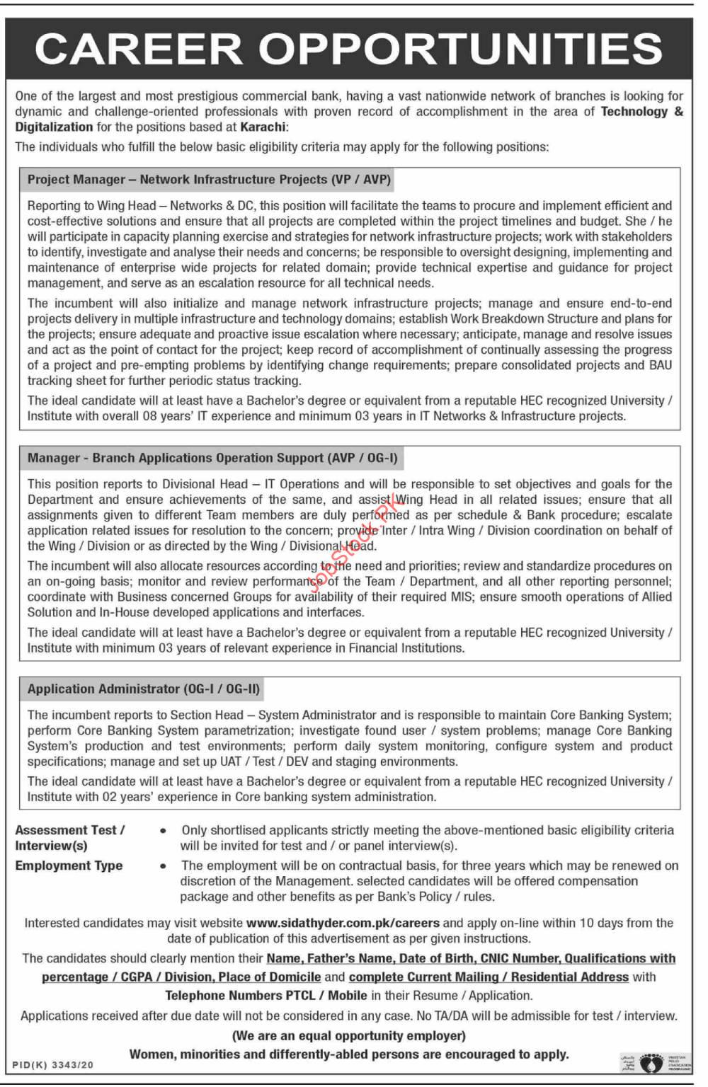Latest Sidat Hyder Morshed Associates Management Posts Karachi 2021