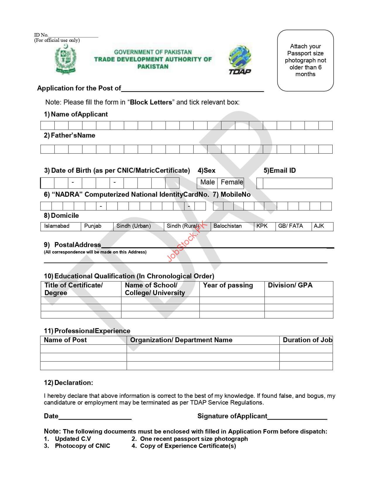 Latest Tdip Trade Development Authority Of Pakistan Application Form
