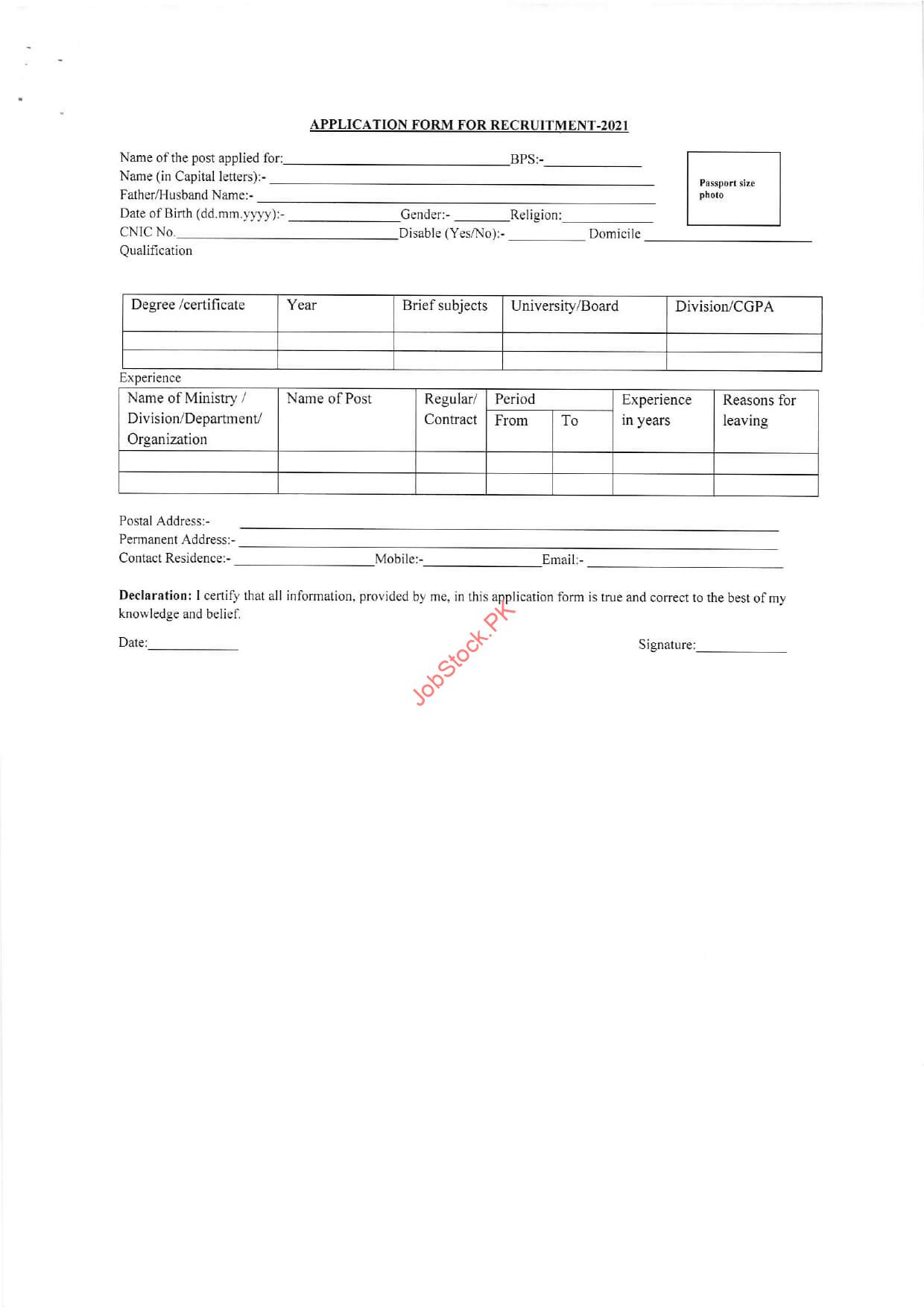 Ministry Of Water Resources Jobs 2021 Application Form