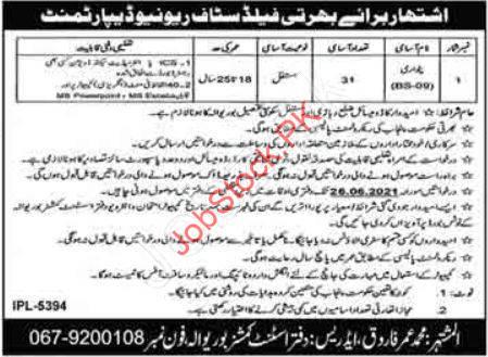 Patwari Jobs In Punjab 2021 Advertisement