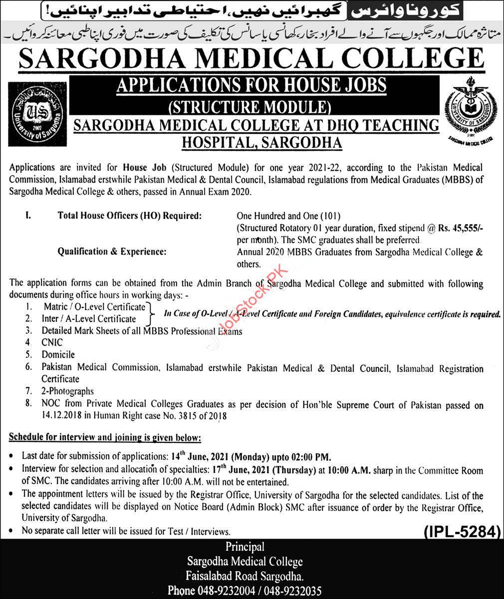 Sargodha Medical College House Jobs Dhq Teaching Hospital Sargodha