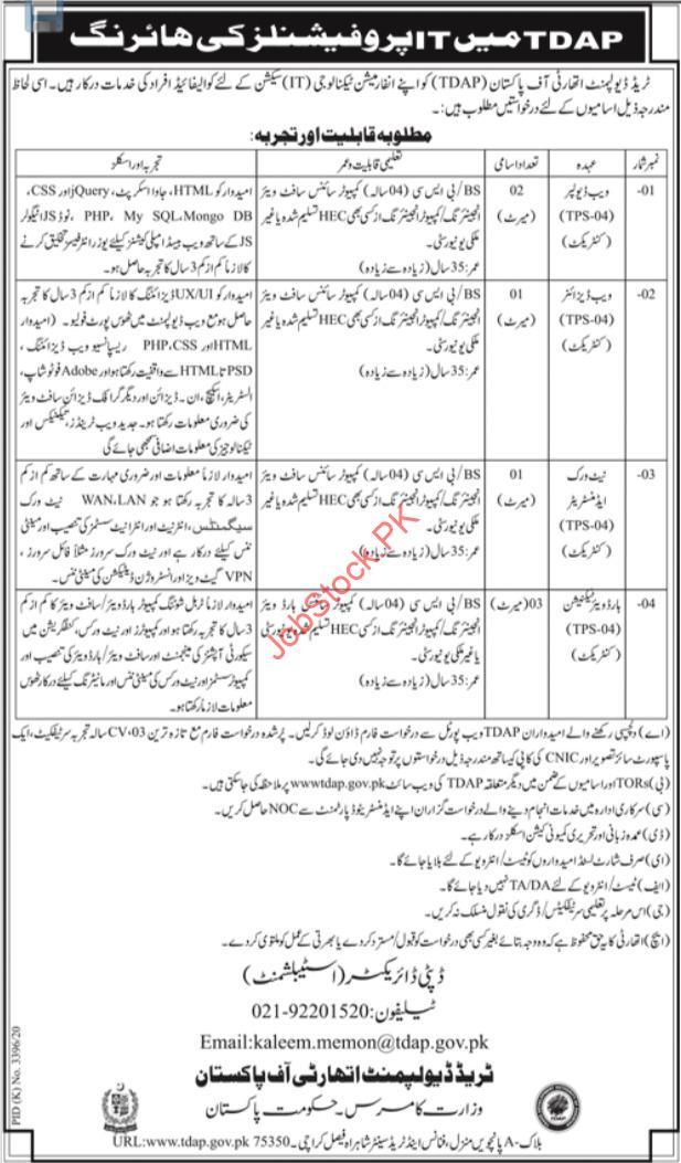 Trade Development Authority Of Pakistan It Jobs Advertisement June 2021