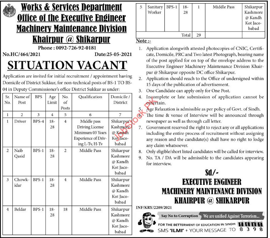 Works And Services Department Sindh Notification