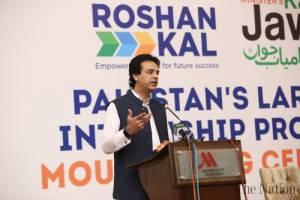 Kamyab Jawan Internship Program 2021