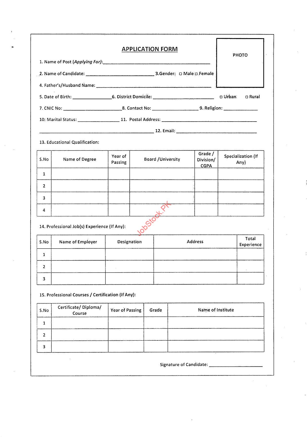 Ministry Of Defence Jobs 2021 Application Form Recruitments Com Pk