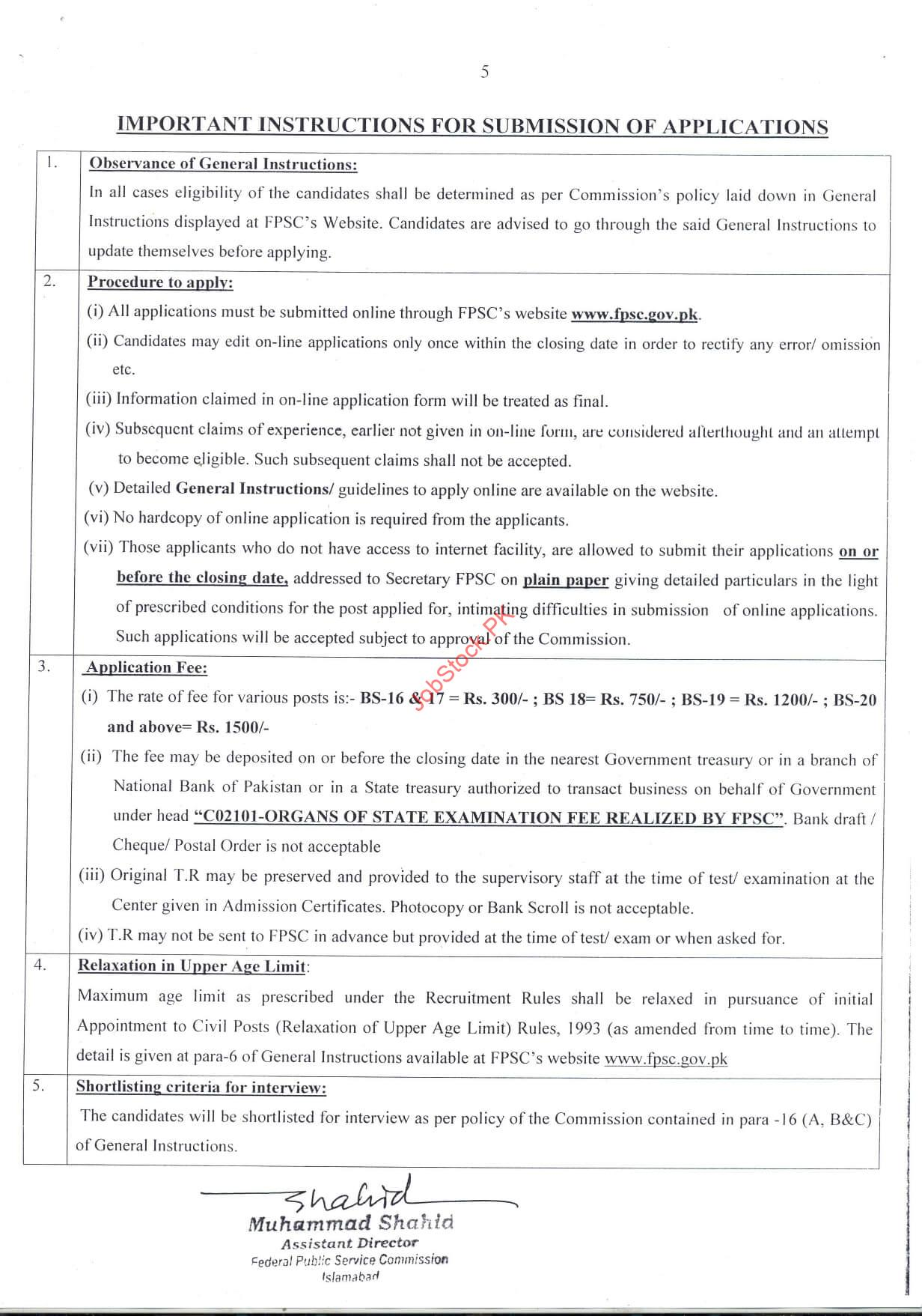 Asf Jobs 2021 Advertisement Form Page 01