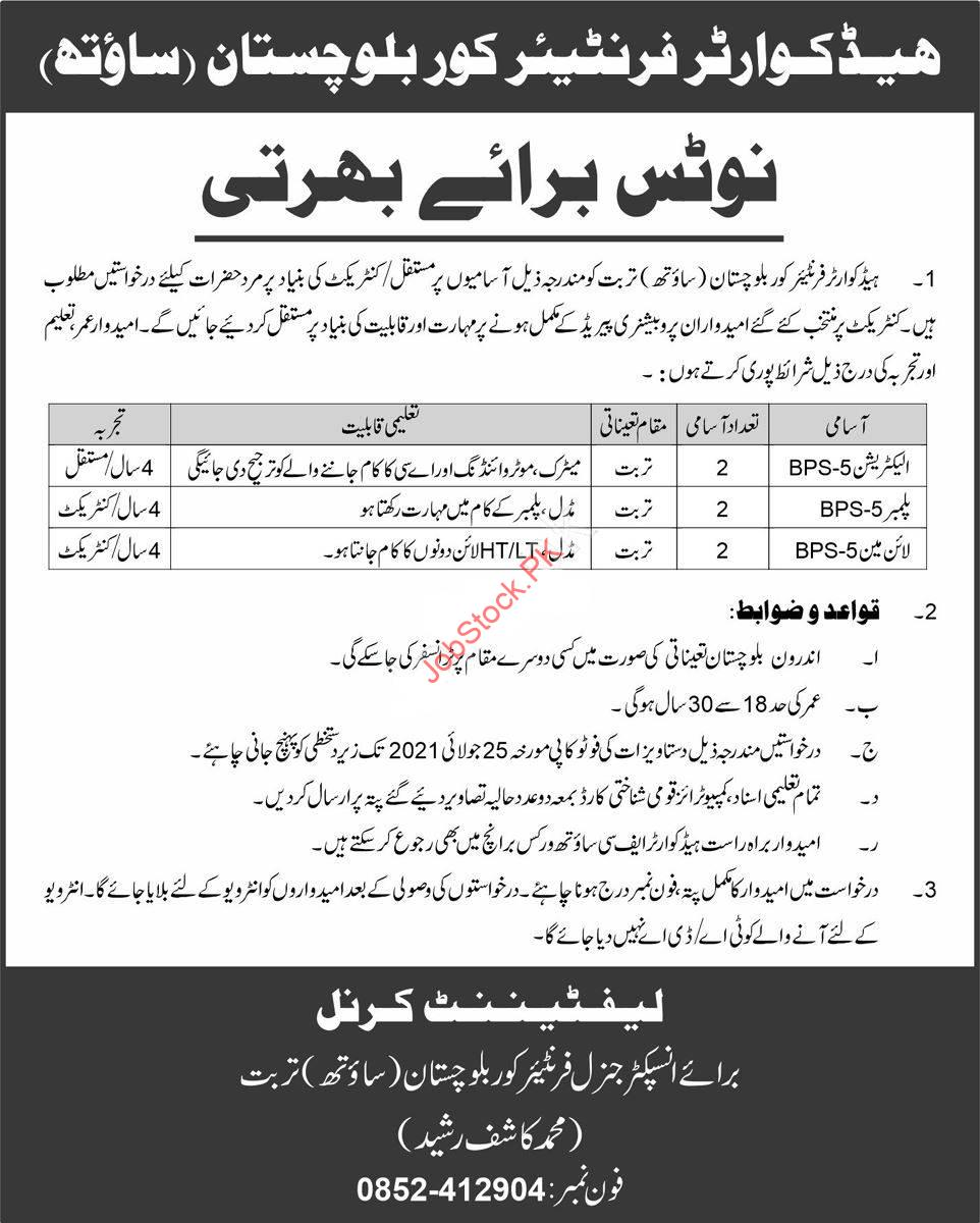 Fc Balochistan Jobs 2021 Advertisement Latest