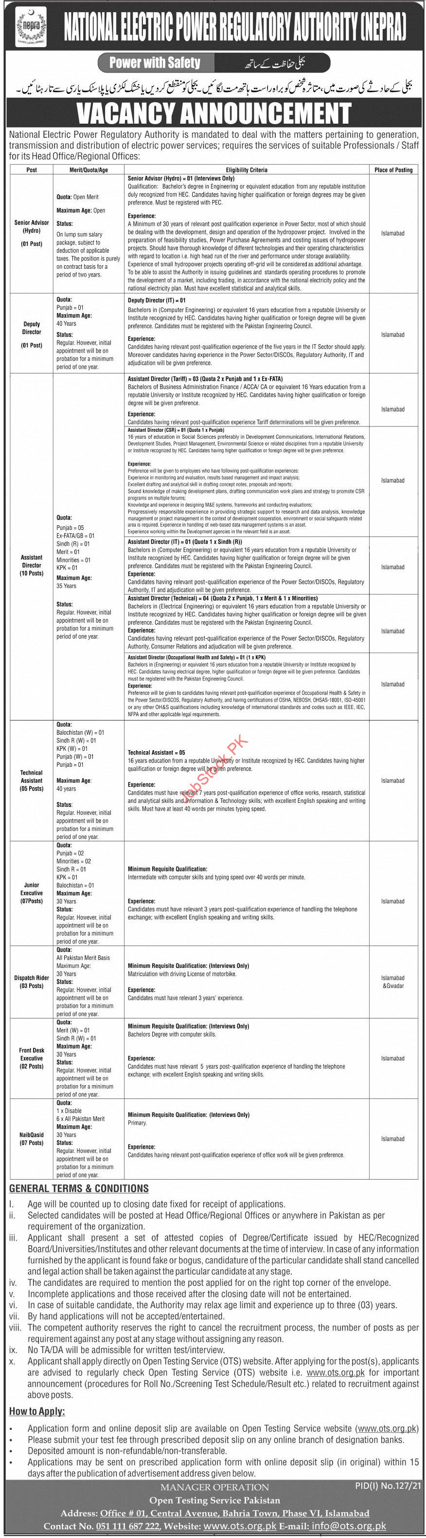 Government Department Nepra Jobs 2021 July Latest