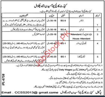 Government Jobs In Cadet College Chakwal 2021 July Latest