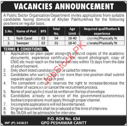 Naib Qasid And Sweeper Jobs In Public Sector Organization 2021 July Latest