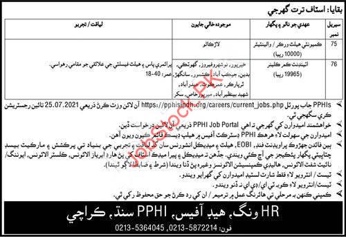 Pphi Jobs 2021 Advertisement July 2021 Page 2