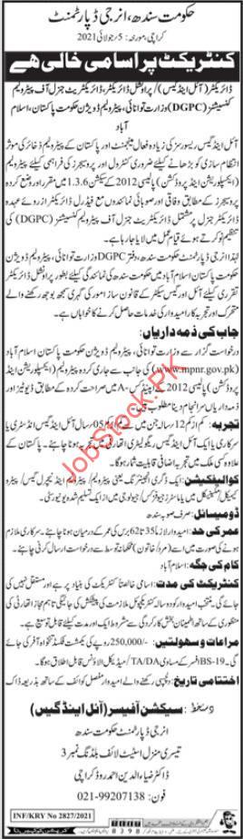 Pakistan Petroleum Limited Jobs Add In Urdu