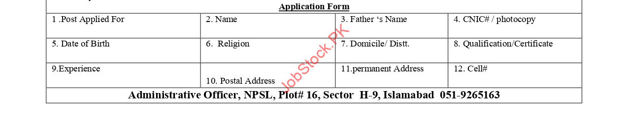 Www.pcsir.gov.pk Jobs Application Form