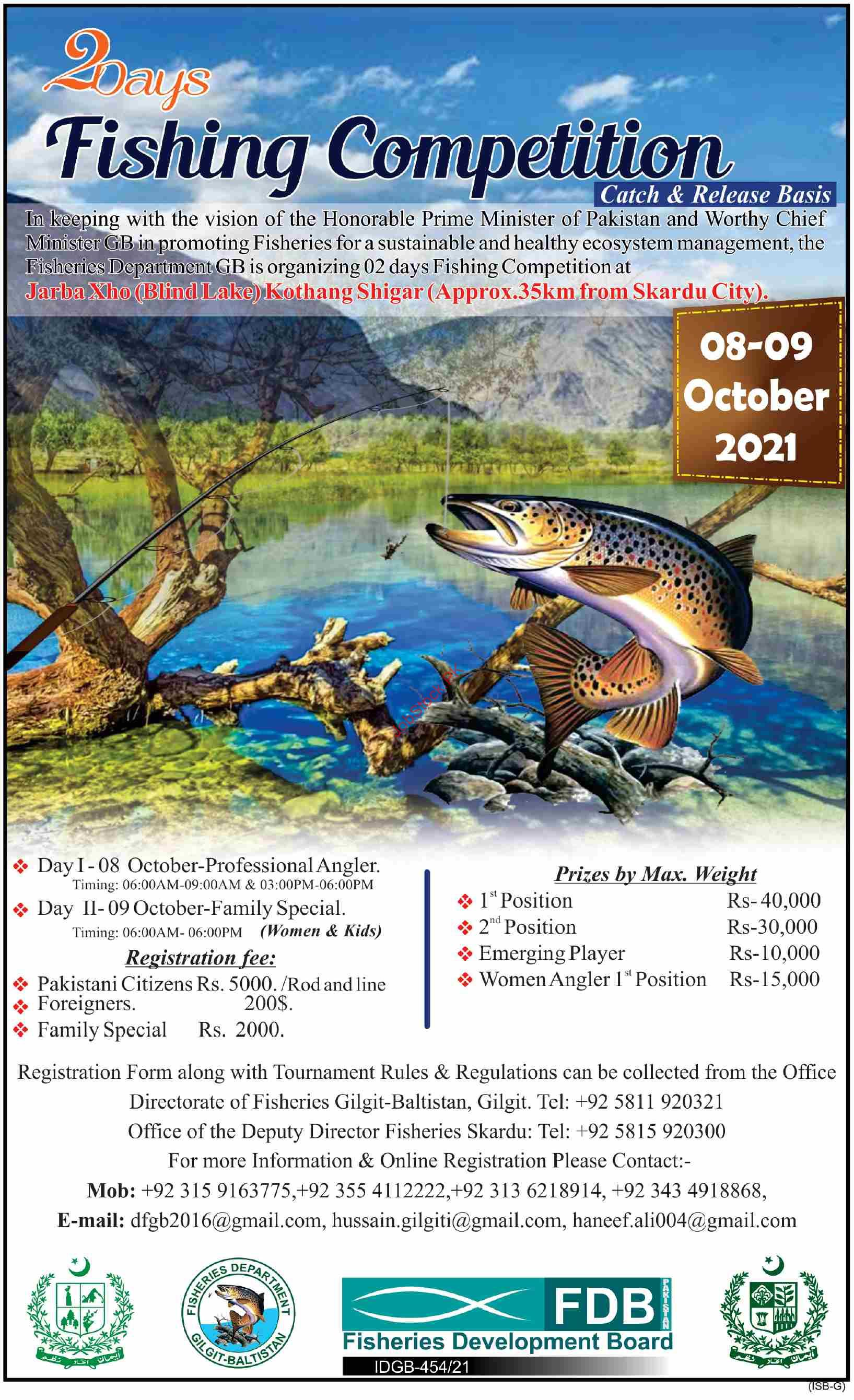 Casth And Relase Fish Competition 2021 In Gilgit Baltistan Prime Minister Imran Khan