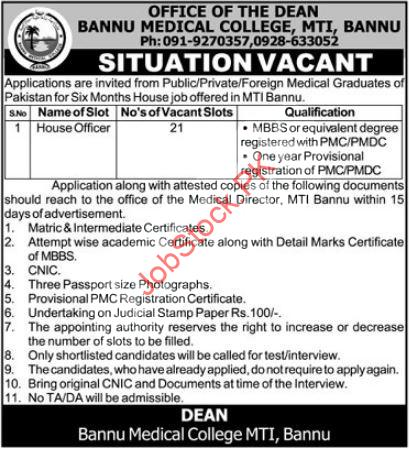 House Officer Jobs In Bannu Medical College Mti Bannu 2021 September Latest