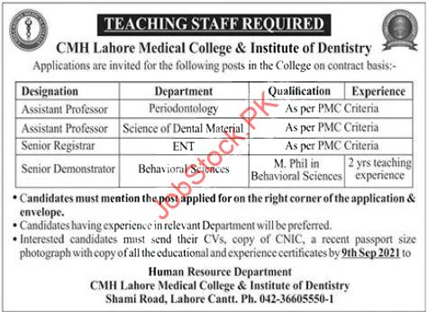 Teaching Staff Required In Cmh Lahore Medical College & Institute Of Dentistry Jobs 2021 September Latest