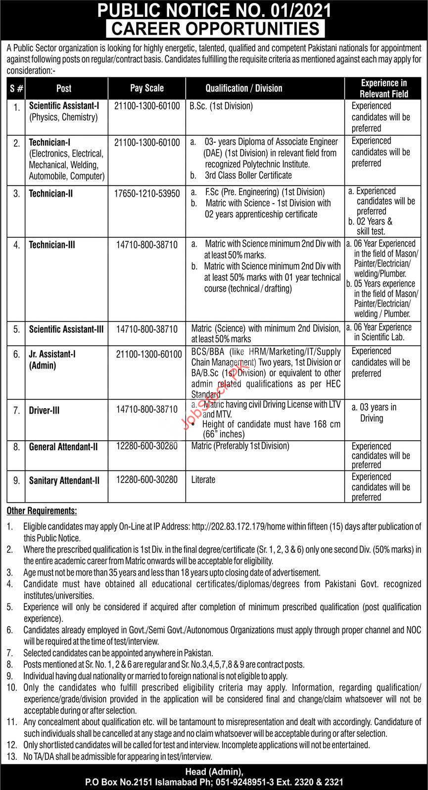 www.paec.gov.pk Jobs 2021 Pakistan Atomic Energy Islamabad