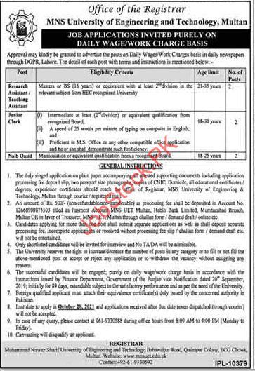 MNS University of Engineering and Technolog Multan Jobs 2021