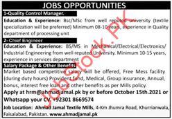 Ahmad Jamal Textile Mills Faisalabad Jobs 2021