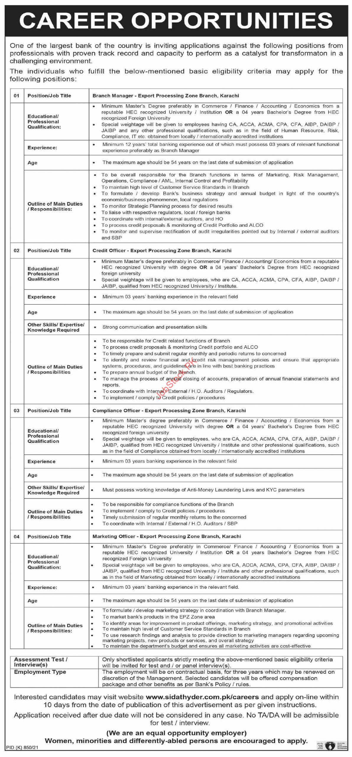 Branch Manager Jobs in Sidat Hyder Bank 2021 Bank Careers