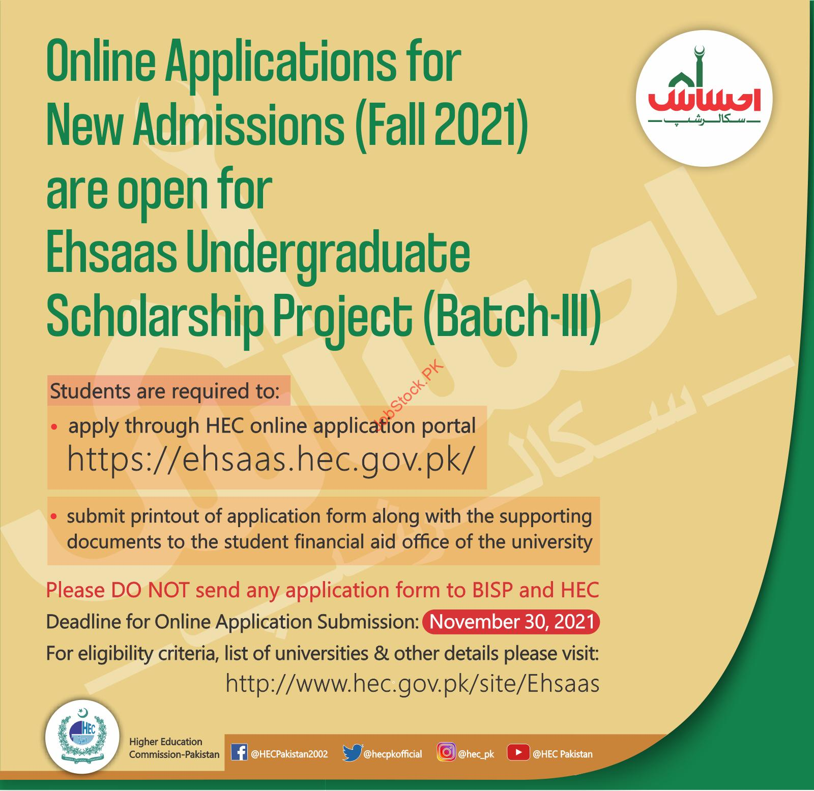 Ehsaas Scholarship Phase 3 for Undergraduate Student in Pakistan