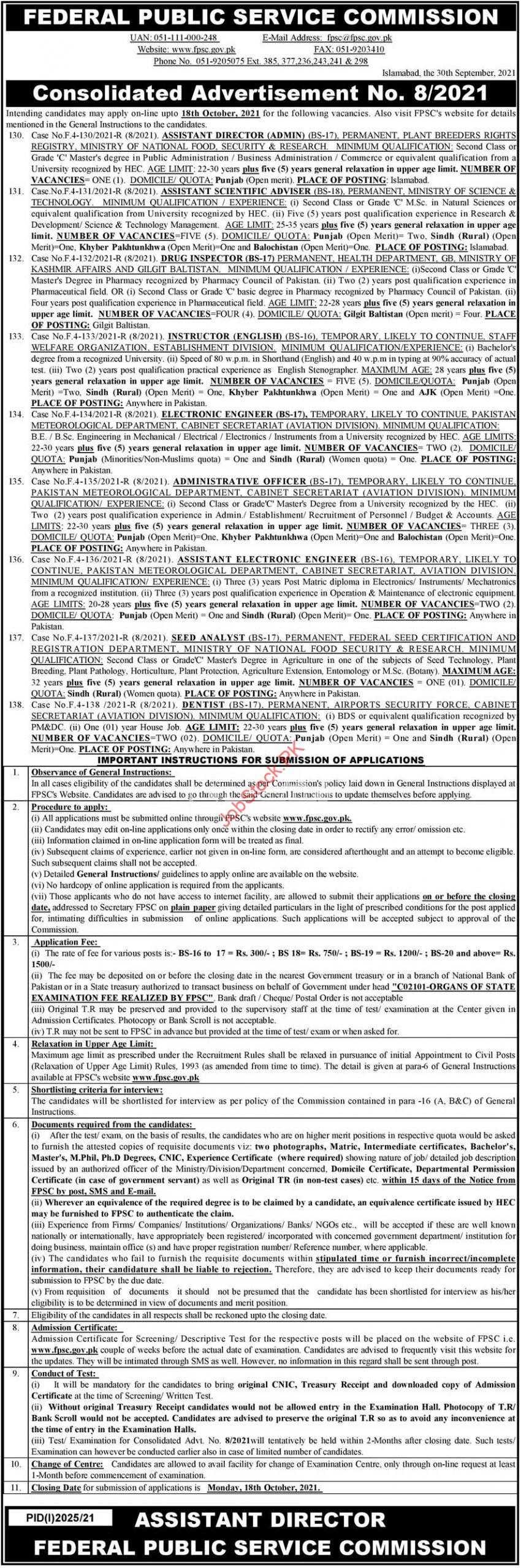 Federal Public Service Commission Consolidated ADvertisement No.8.2021 jobs