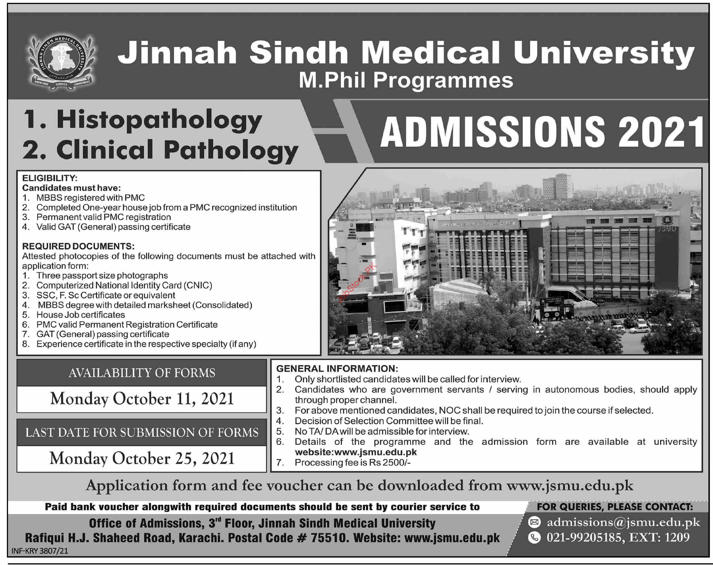 Jinnah Sindh Medical University Admission 2021 Advertisement October
