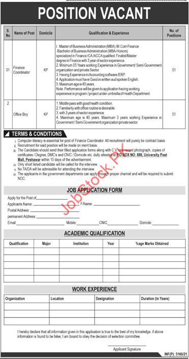 P.O Box No.886 University Post Mall Peshawar Jobs 2021