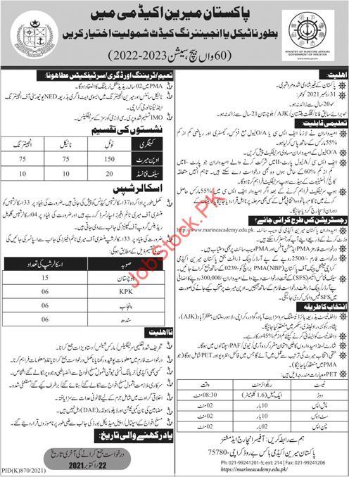Pakistan Marine Academy Admission 2021 Advertisement 60th Batch