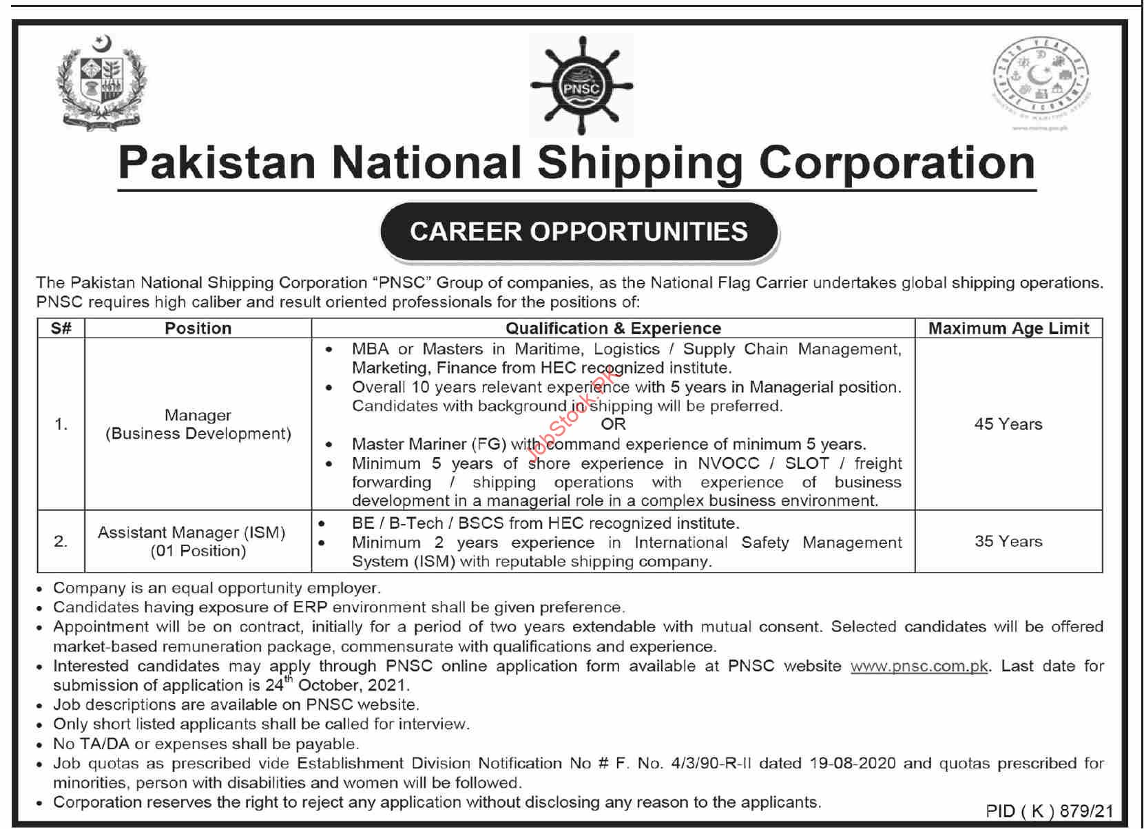 Paksitan National Shipping Corporation Jobs 2021