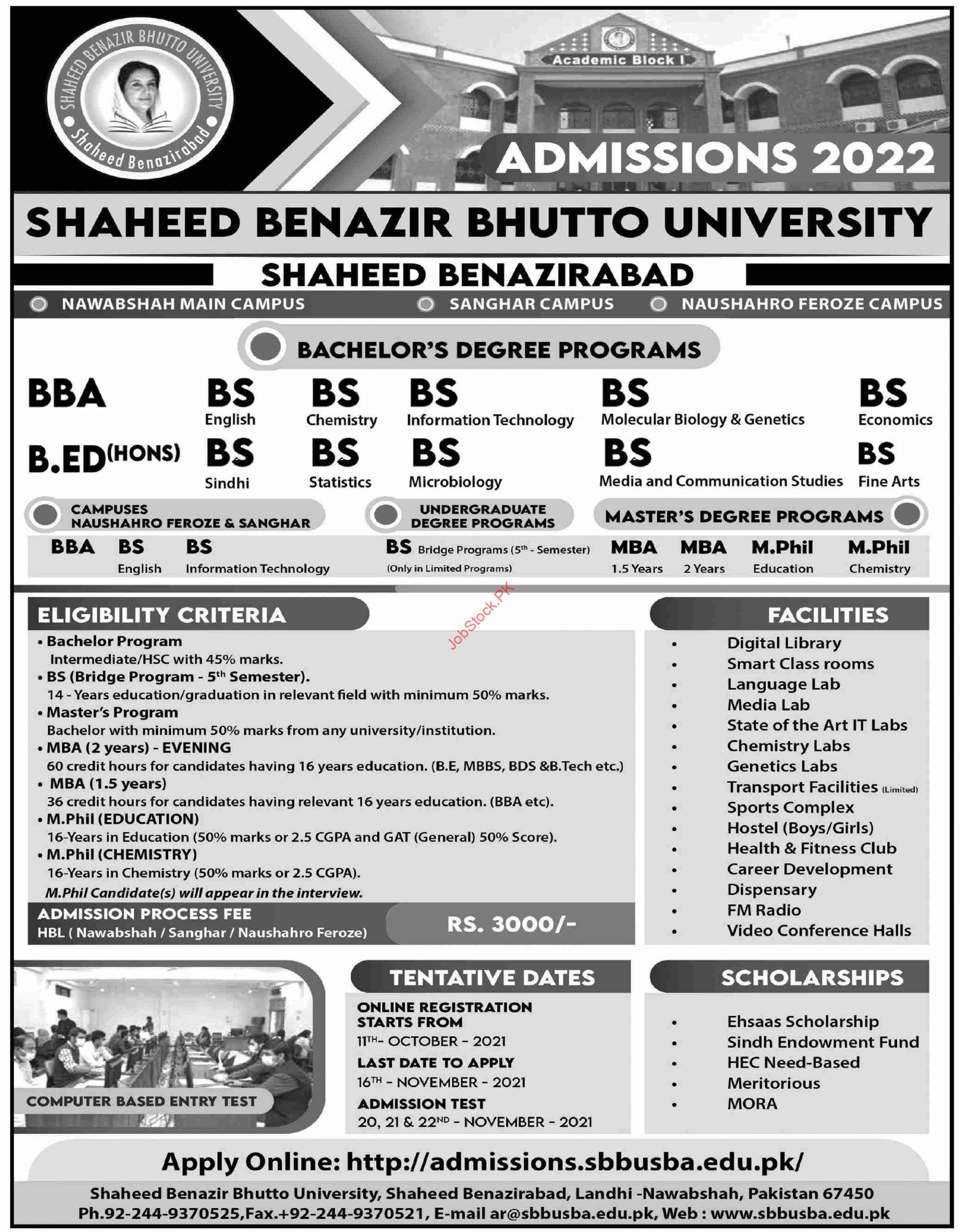 Shaheed Benazir Bhutto University Admission Fall 2022 Advertisement