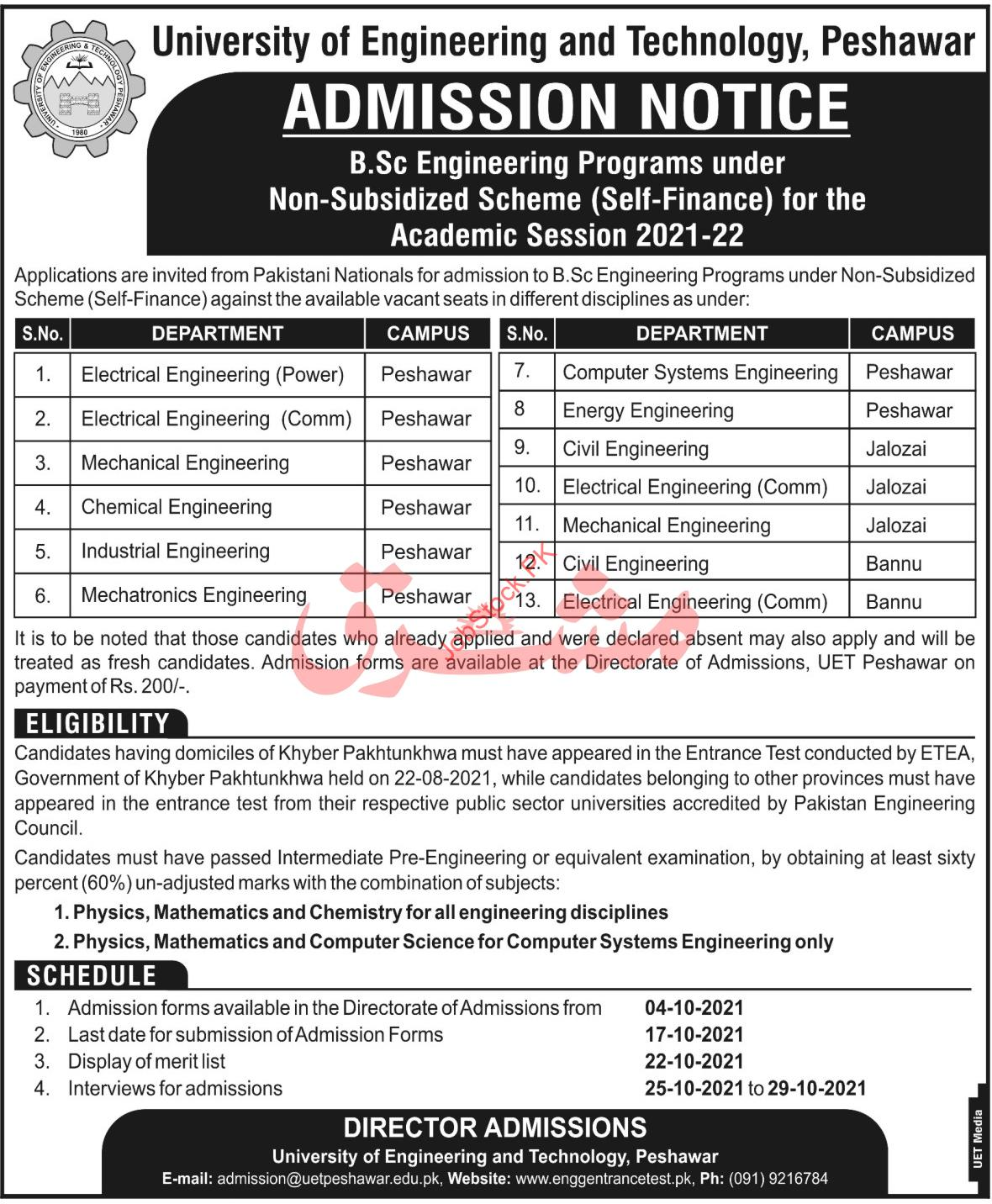 University of Engineering and Technology UET Peshawar Admission 2021-22