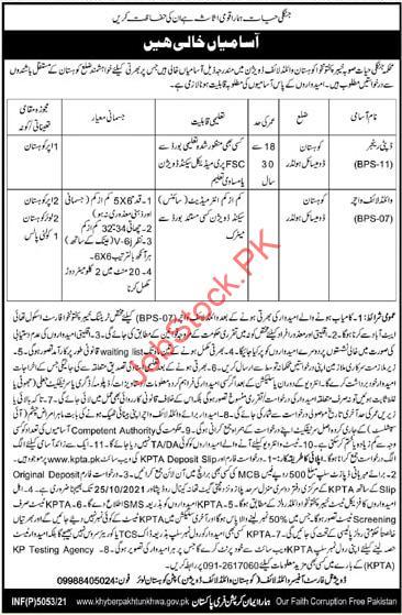 Wildlife Forest Department Khyber Pakhtunkhwa Jobs 2021